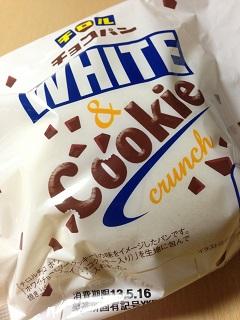 チロルチョコパン ホワイト&クッキー