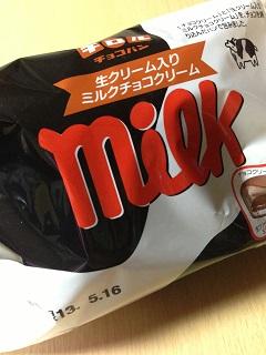 チロルチョコパン ミルク