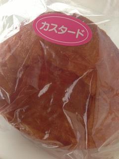 清水製パン カスタードクリームドーナツ