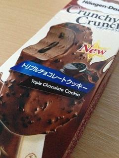 ハーゲンダッツ クランチークランチ トリプルチョコレートクッキー