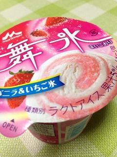 舞氷 バニラ & いちご氷