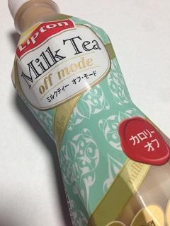 リプトン ミルクティー オフモード