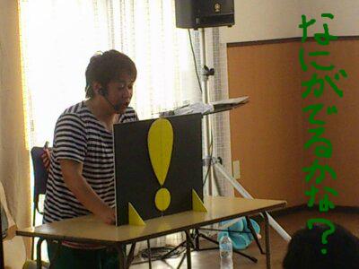snap_greenapplemeguro_201330182024.jpg
