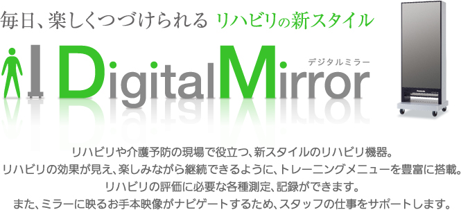 dm_02.jpg