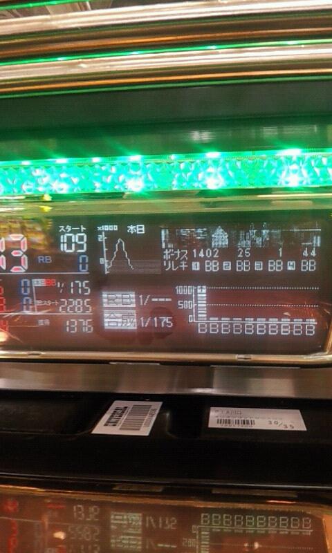 20130224111918cc0.jpg