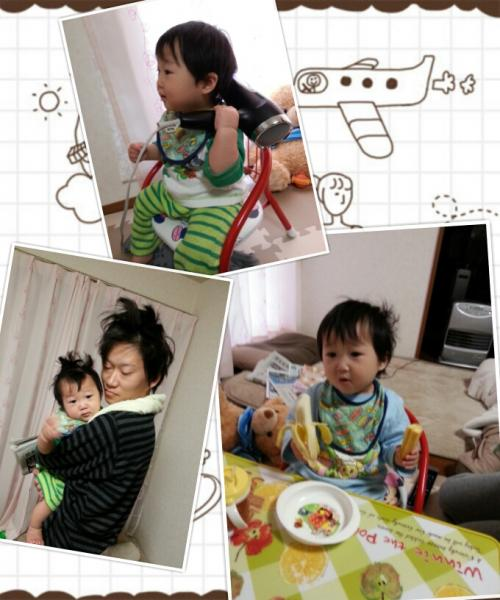 PhotoGrid_1365689280197_convert_20130411232705.jpg