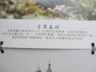中文説明書き