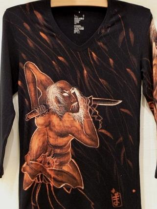 Masas T-Shirts 2010 4 (7)