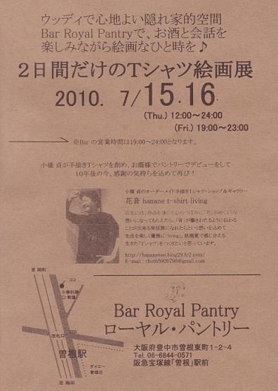 pantry2010 6