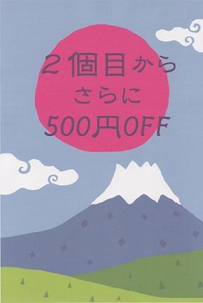 yakoya sb-s 2010 7 (8)