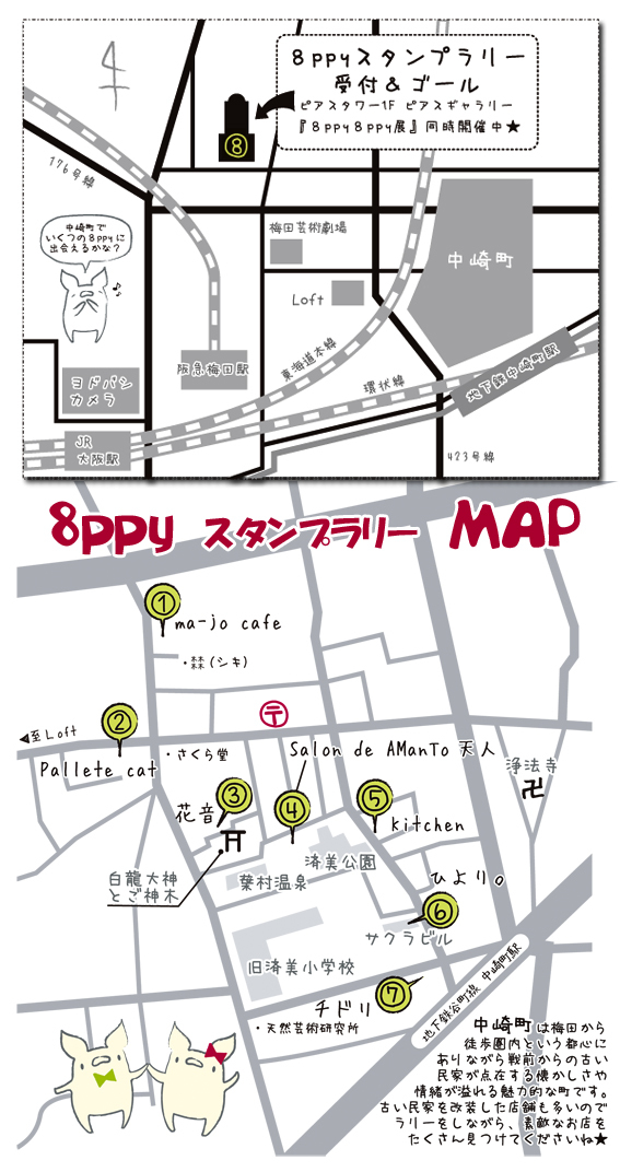 8ppy8ppy 2010 map
