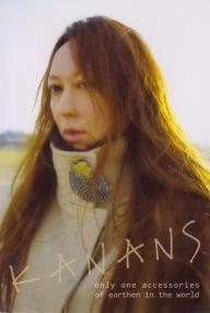 Kanans-DM201032.jpg