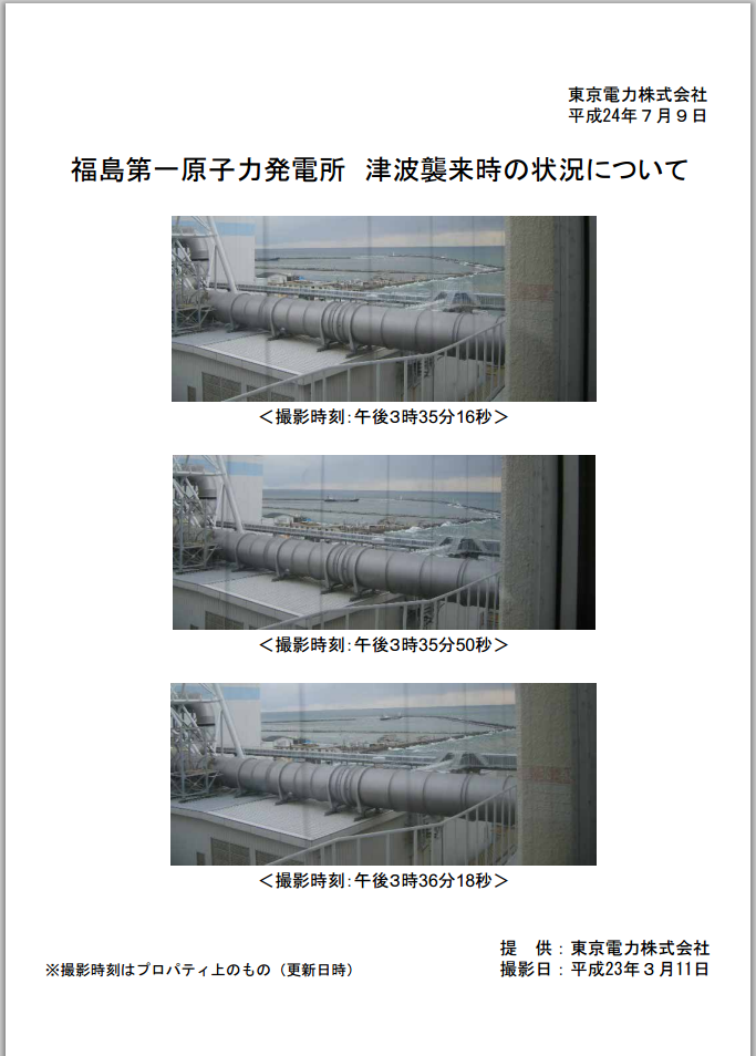 20120712205633357.png