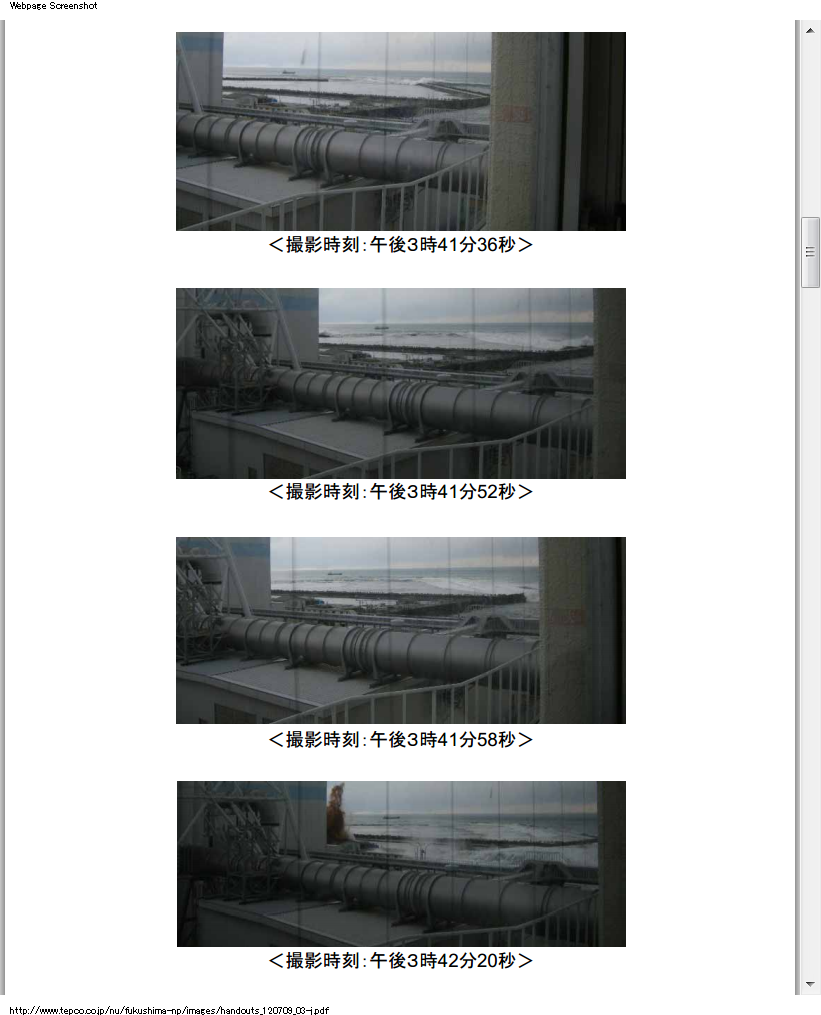 20120712205703555.png