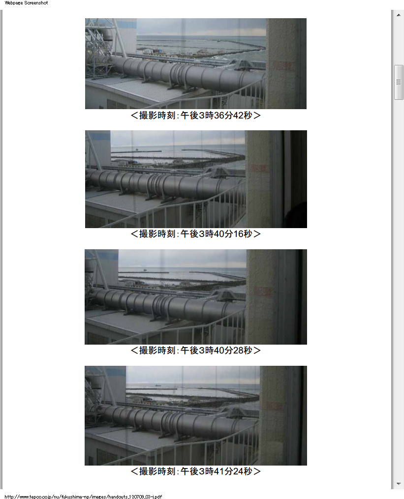 20120712205704b83.png