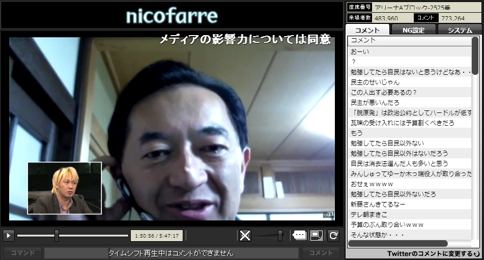 20121222095138ff1.png