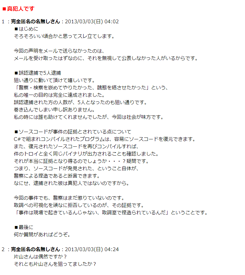 201303062143166ff.png
