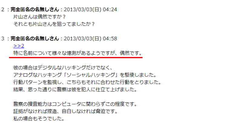 20130306214400360.png