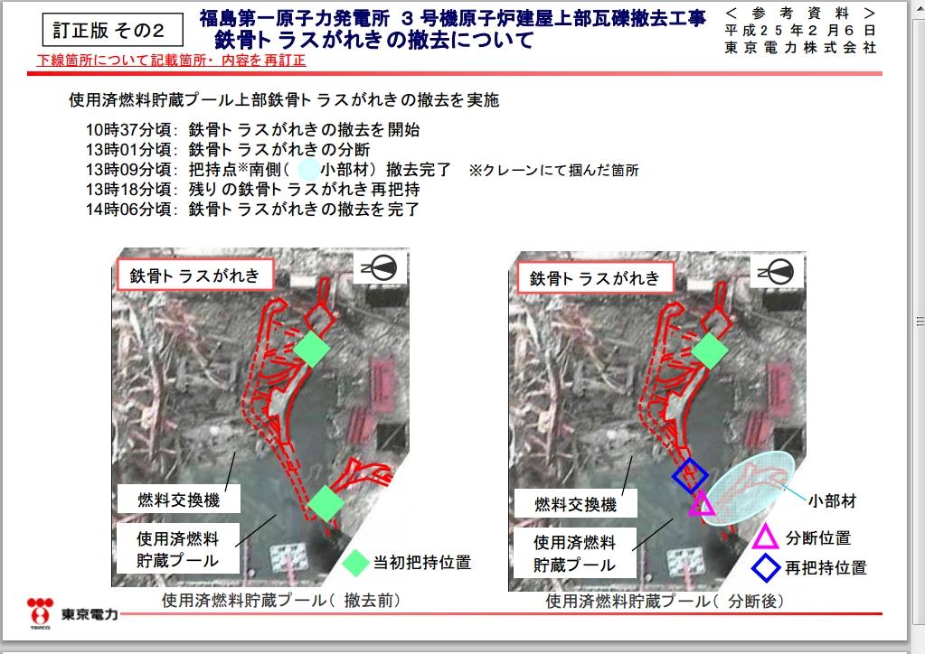 656_20130209073215.jpg