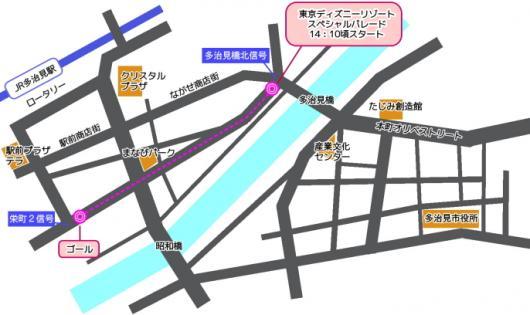 map3_convert_20130928093810.jpg
