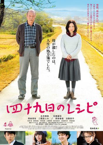 poster2_convert_20131106180220.jpg