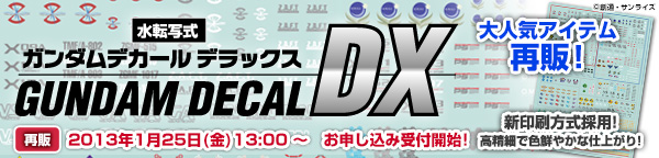 20130123_decaldx3_600x144.jpg