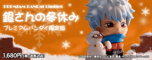 gintoki_winter_600x240.jpg