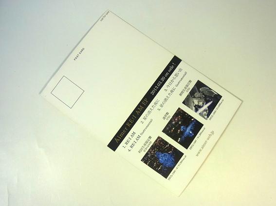 ucgs008.jpg