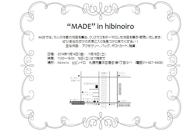 made_flier.jpg