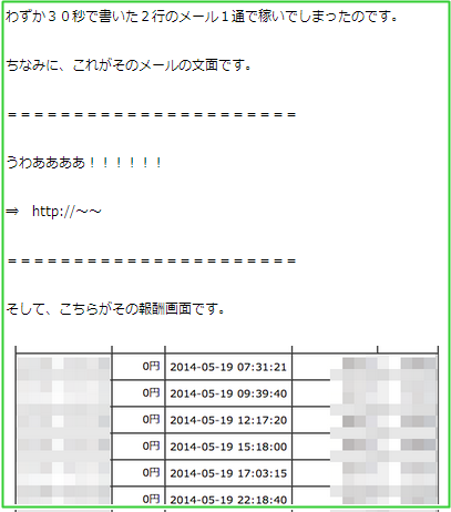 20140927192859a98.png