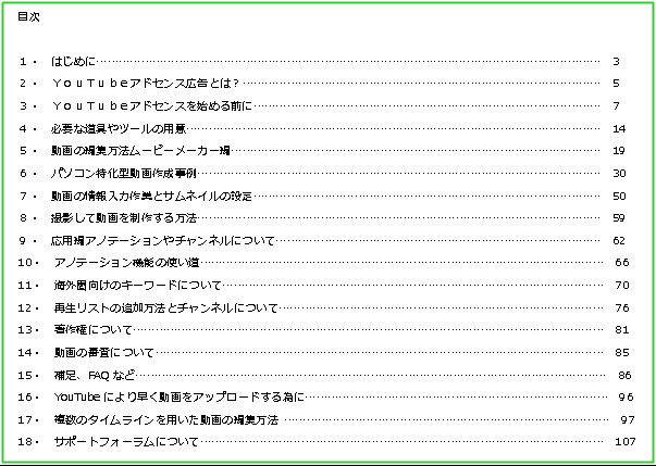 20141008202821ff6.png