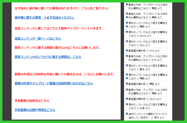 20141017113843bb8.png
