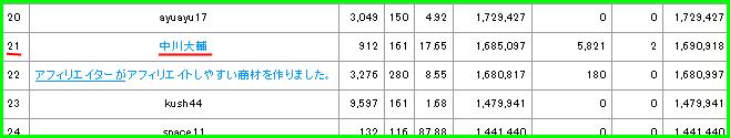 201411121011580bc.png