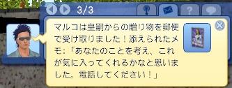 2013052206.jpg