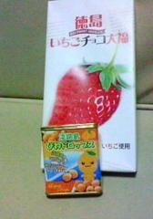 201008092109000.jpg