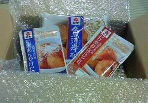 NEC_0003_20100402231037.jpg