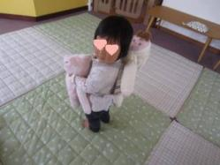 mm1366200374.jpg