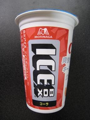 【スポンサー広告】  スポンサーサイト   【森永製菓】  アイスボックス コーラ