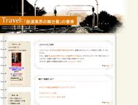 Image2_convert_20120412110555.png