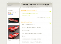 Image3_convert_20120412110608.png