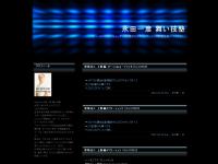 Image6_convert_20120412110642.png