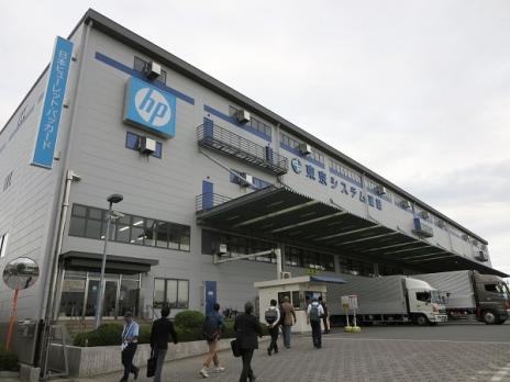 日本HPの工場見学会_130926_01