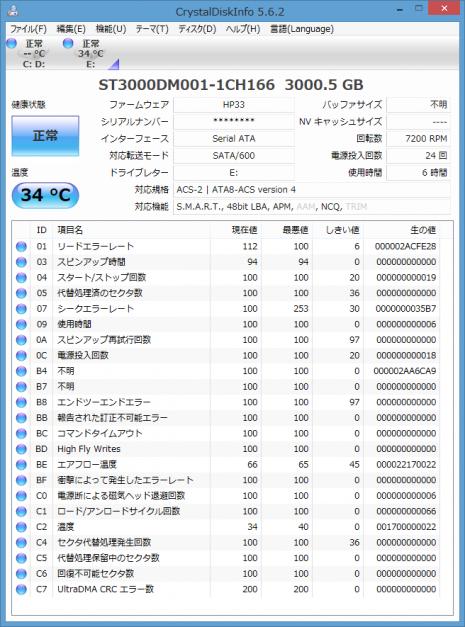 ENVY700_CrystalDiskInfo5_6_2_HDD.png
