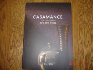 CASAMANCE(カサマンス)取寄せ品壁紙カタログ