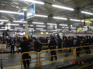 東急東横線渋谷駅