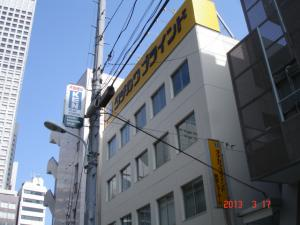 タチカワブラインド新宿ショールーム