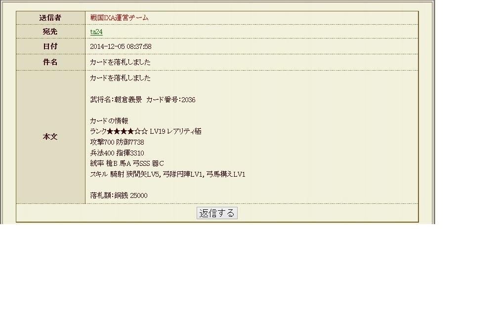 asakura51.jpg