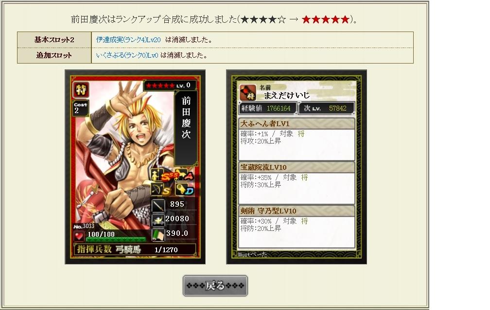 keiji50.jpg