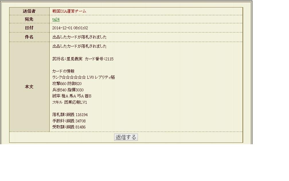 satomi51.jpg