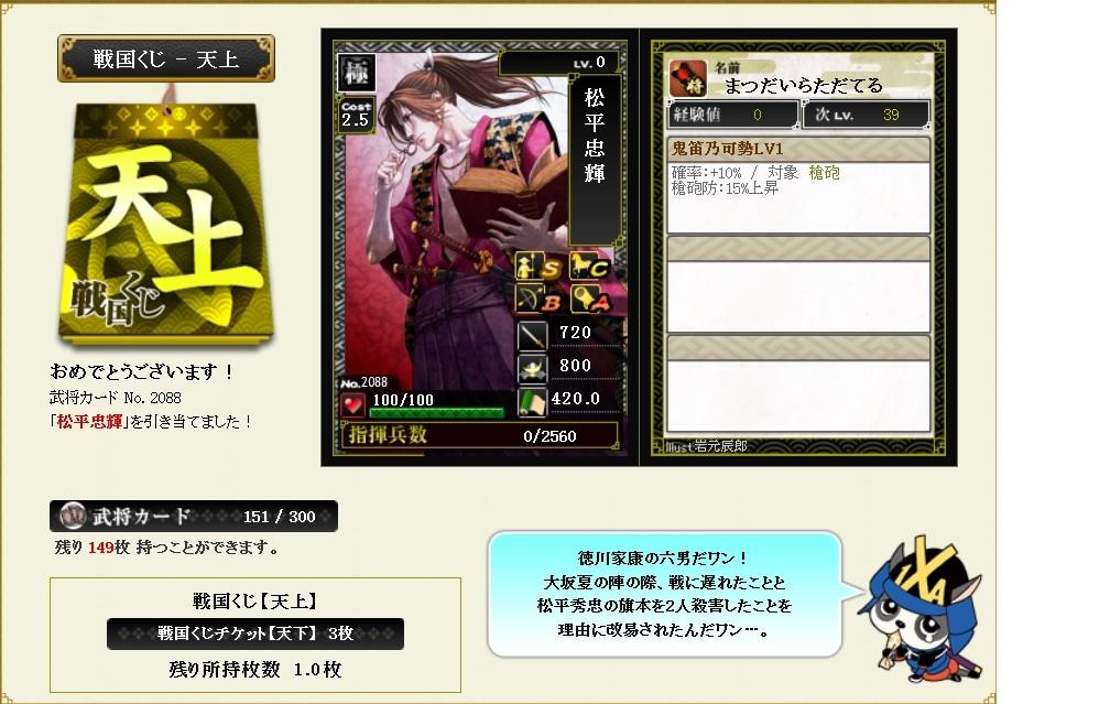 tenjou52.jpg